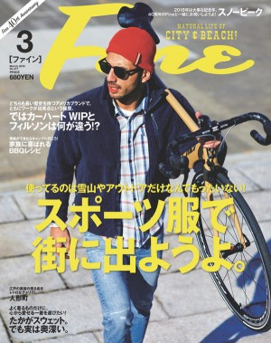 雑誌掲載情報 Fine 3月号